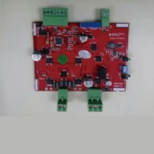 SPEED CONTROLLER 12 ~ 24V (BMD)